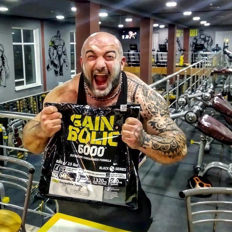 Geineris Gain Bolic 6000 Olimp Sport Nutrition 1 kg vanilla